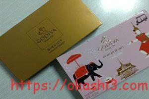GODIVAプレステージビスキュイコレクション タイ パッケージ