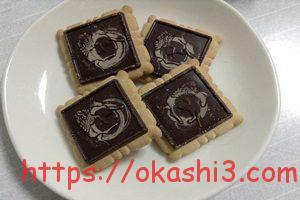 レディゴディバ ノア ダークチョコレート(Lady Godiva Noir Milk Chocolate)
