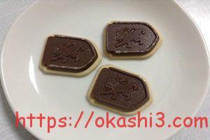 エキュソン レ ミルクキャラメル(Ecusson Lait Milk Caramel)