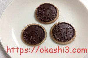 レディノア バニラダークチョコレート(Lady Noir Vanilla Dark Chocolate)