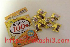 扇雀飴本舗 はちみつ100%のキャンディー