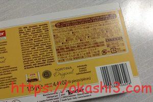 ローカー トルティーナオリジナル 原材料 栄養成分 カロリー アレルギー