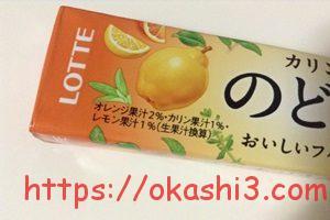ロッテ フルーツのど飴 カリン オレンジ