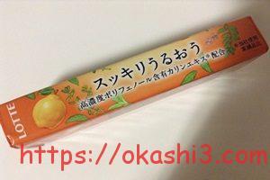 ロッテ フルーツのど飴 高濃度ポリフェノール含有カリンエキス配合