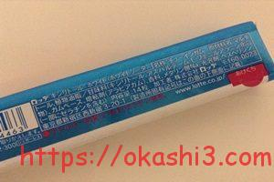 XYLITOL White ホワイトソーダ 原材料 アレルギー