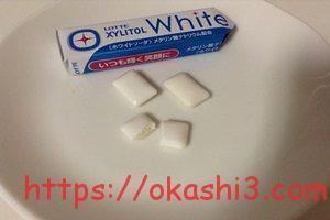 XYLITOL White ホワイトソーダ 味 感想 レビュー