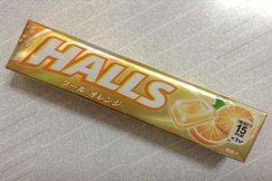 ホールズクーズオレンジ 値段 カロリー