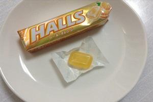 ホールズクールオレンジの口コミレビューと感想