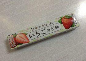 日本でそだったいちごのど飴