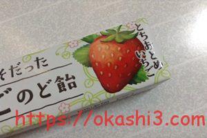 日本でそだったいちごのど飴 とちおとめいちご