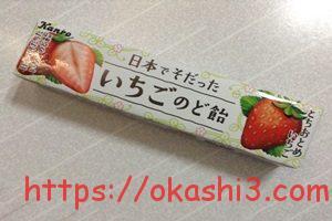 日本でそだったいちごのど飴  値段 カロリー