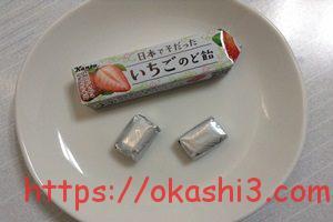 カンロ 日本でそだったいちごのど飴
