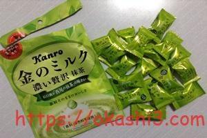 カンロ金のミルク抹茶の個包装パッケージ