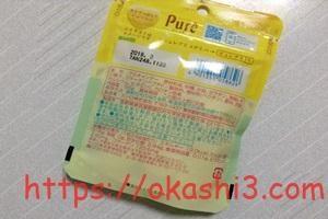 ピュレグミレモン味の原材料・栄養成分・カロリー