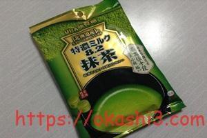 特濃ミルク8.2抹茶