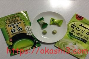 特濃ミルク8.2抹茶と金のミルク抹茶の比較