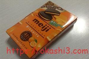 明治リッチオレンジビスケットのパッケージ・値段