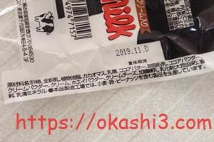チロルチョコミルクの原材料