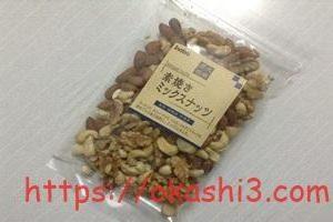 稲葉の素焼きミックスナッツの値段とカロリー