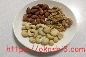 稲葉の素焼きミックスナッツの内容・種類