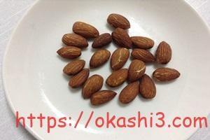 稲葉の素焼きミックスナッツのアーモンド