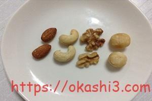 稲葉の素焼きミックスナッツ