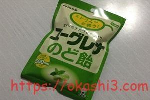 UHA味覚糖ユーグレナのど飴の値段・カロリー