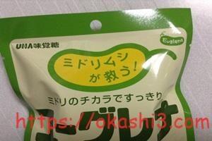UHA味覚糖ユーグレナのど飴ミドリムシ