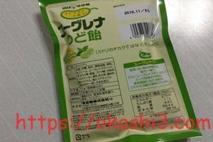 UHA味覚糖ユーグレナのど飴の原材料・栄養成分・カロリー・アレルギー