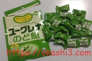 UHA味覚糖ユーグレナのど飴の個数