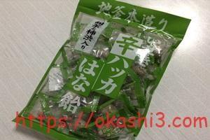 井関食品辛ハッカはな飴(甜茶柿渋入り)の値段・カロリー