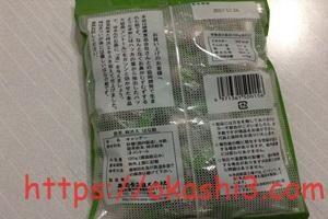 井関食品辛ハッカはな飴(甜茶柿渋入り)の原材料・栄養成分・カロリー