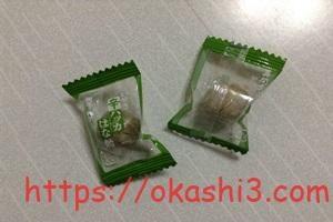 井関食品辛ハッカはな飴(甜茶柿渋入り)の個包装パッケージ