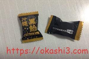 カバヤ沖縄黒飴の個包装パッケージ