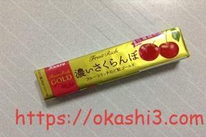 カンロフルーツリッチのど飴ゴールド濃いさくらんぼのパッケージ・値段・カロリー