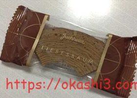 ユーハイムリーベスバウムチョコレート
