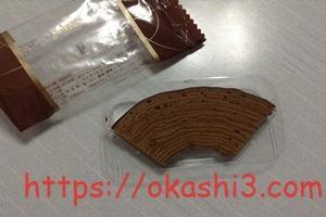 ユーハイムリーベスバウムチョコレートのパッケージ
